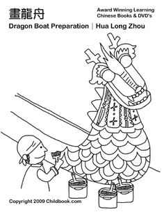 Free Coloring Page Preparing The Dragon Boat