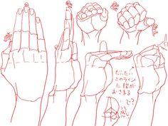 deviantart:  A great hand study!  polskiskiski: ... - Negshin's Scrap Yard