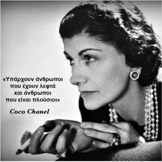 'Elegance does not consist in putting on a new dress' Wisdom Books, Wisdom Quotes, Book Quotes, Words Quotes, Wise Words, Life Quotes, Sayings, Coco Chanel, Chanel 19