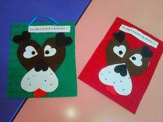 Προσχολική Παρεούλα : ΤΑ ΖΩΑ ΕΧΟΥΝ ΚΑΡΔΙΑ !!! (Παγκόσμια ημέρα των ζώων ) .