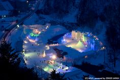 Japan's Best Scenic Destinations Snow In Japan, Winter In Japan, Snow And Ice, Environment Design, Beautiful Scenery, Amusement Park, Hot Springs, How To Introduce Yourself, Perfect Place