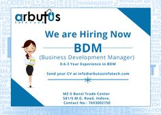 BDM Hiring Now, We Are Hiring, Hiring Poster, Graphic Design Inspiration, Management, Business, Store, Business Illustration