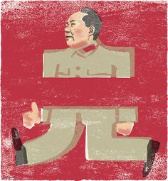 Mao on Behance