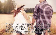 Romantic Love Urdu, Hindi Shayari and SMS For FB Post | Poetry