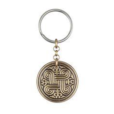 St. John's Arms Key Ring