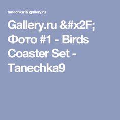 Gallery.ru / Фото #1 - Birds Coaster Set - Tanechka9