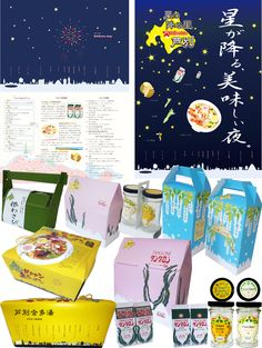 2010. redesign packaging and advertising  on products of Ashibetsu-city.