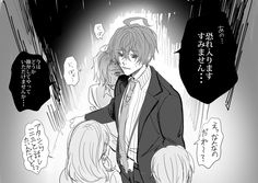 Saeran, Royal Crowns, World Domination, Rap Battle, Anime, Storyboard, Cuddling, Weird, Manga
