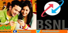 '3G' की दरें 50 फीसदी घटाएगी 'BSNL' http://www.haribhoomi.com/news/21909-3g-rates-of-50-percent-decrements-bsnl.html