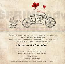 c7870b32c131 Αποτέλεσμα εικόνας για vintage προσκλήσεις γάμου. Vlachopoulou Alexandra ·  Γάμος · Προσκλητήριο Γάμου - Βάπτισης Χεράκια ...