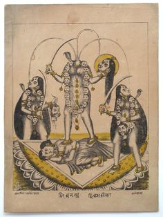 Shew Cobind Lall (a.k.a. Lalashiu Gobin Lal, Shiv Govind Lal) was an artist active in Calcutta during the 1870's/1880's. For me there's something very haunting in his prints. Chinnamasta
