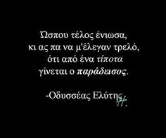 #greek #quotes Brainy Quotes, Smart Quotes, Wise Quotes, Poetry Quotes, Famous Quotes, Inspirational Quotes, Small Words, Cool Words, My Heart Quotes