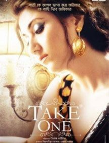 Poster of Take One