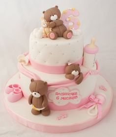 How to Throw An Awesome Baby Shower Party Torta Baby Shower, Tortas Baby Shower Niña, Idee Baby Shower, Baby Shower Parties, Baby Boy Shower, Christening Cake Girls, Bolo Fack, Teddy Bear Cakes, Teddy Bear Baby Shower