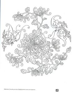 Blank Coloring Pages, Pattern Coloring Pages, Free Adult Coloring Pages, Flower Coloring Pages, Coloring Books, Japanese Art Styles, Japanese Patterns, Small Japanese Tattoo, Chinese Ornament