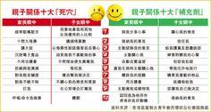 HKET20140609LC01ATL.jpg