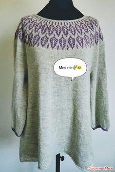 Туника по мотивам Arboreal от Jennifer Steingass. Использовала только схему кокетки. Пряжа Flora от Drops. Расход 450 грамм на размер 52-54 ( с хорошей свободой облегания). Fair Isle Knitting, Knitting Designs, Knit Dress, Graphic Sweatshirt, Sweatshirts, Sweaters, Handmade, Dresses, Fashion