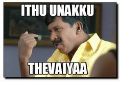 Tamil Jokes, Tamil Comedy Memes, Telugu Jokes, Comedy Quotes, Funny Comedy, Vadivelu Memes, Baby Memes, Funny Memes, Anniversary Quotes For Her