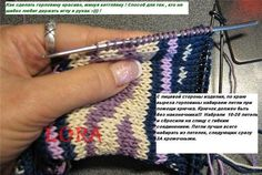 "Photo from album ""модели вязание"" on Yandex. Knitting Stitches, Knitting Patterns, Learn How To Knit, How To Make, Stained Glass Paint, Knitting Projects, Fingerless Gloves, Arm Warmers, Knit Crochet"