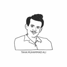 Taha Muhammad Ali (b. 1931 - d. 2011) Palestinian poet. We've been so excited to add a translated book of his to our library (in a shipment coming in this week) that we couldn't resist illustrating him as well. Here he is as a young man (based on an old photo of him in a souvenir shop he owned in Nazareth). His work is often seen as a contrast to the style seen in Mahmoud Darwish's work; he preferred succinct and prolific writing to Darwish's high-flown proper Arabic writing…