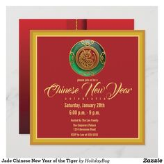 Jade Chinese New Year of the Tiger Invitation Chinese Holidays, All Holidays, Chinese New Year, Elegant Invitations, Zazzle Invitations, Year Of The Tiger, Tiger Design, Mid Autumn Festival, Red Background