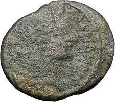 Hadrian Provincial mint Ancient Roman Coin Stag i49415 #ancientcoins https://guidetoancientcoinsengland.wordpress.com/2015/10/27/hadrian-provincial-mint-ancient-roman-coin-stag-i49415-ancientcoins/