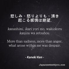 Learn Japanese quotes by Kaneki Ken
