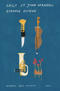 Ikaros book covers (2015-2016) - Christos Kourtoglou