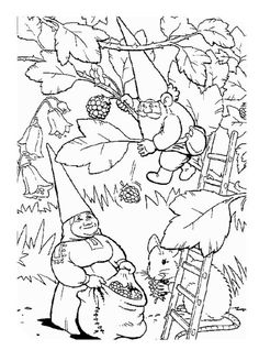 coloring page David the Gnome on Kids-n-Fun. Coloring pages of David the Gnome on Kids-n-Fun. More than coloring pages. At Kids-n-Fun you will always find the nicest coloring pages first! Fruit Coloring Pages, Cool Coloring Pages, Free Printable Coloring Pages, Coloring For Kids, Coloring Sheets, Adult Coloring, Coloring Books, David Le Gnome, Arte Country