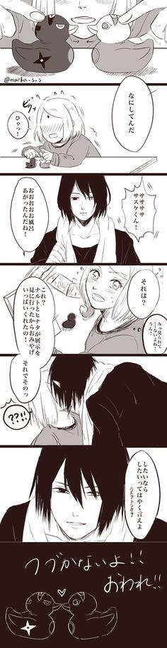 Immagine di sasuke uchiha, sakura haruno, and doushinji