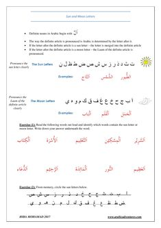 Multiples And Factors Worksheets Excel Wwwarabicplaygroundcom The First Sentence What Is This  Polar Bears Worksheets Word with Reading Comprehension For Adults Worksheets Sun And Moon Letters In Arabic Worksheet Wwwarabicadventurescom Easy Budget Worksheet Printable Pdf