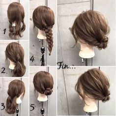 簡単で可愛い?自分でできるヘアアレンジ✨ 浴衣に似合うヘアアレンジpart1? ・ *超簡単*大人美人に見えるシニヨンstyle ・ ■画像をスライドしてそれぞれの工程を見やすくしました☆ ゴム3本ピン2本 1.ざっくり3つに分けます。 2.左の毛束を結び、くるりんぱして適度にほぐす。 3.真ん中を残して右側も同様に1つに結びくるりんぱして、適度にほぐします。 4.3つの毛束をそのまま三つ編みして毛先は折り返してゴムで留めます。 5.毛先からくるくる巻きつけてピンで2箇所留めます。 Fin.おくれ毛を巻いて、適度にほぐしたら完成? ・ *アレンジリクエストお待ちしてます* ・ 吉祥寺 LinobyU-REALM リノバイユーレルム ?0422272131 東海林翔太 ★ご予約はDMからも気軽にお待ちしてます★…