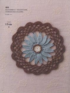 ☺☺☺ Porta -Copos em Crochê de Flor  -   /   ☺☺☺ Beverage Coasters  under Crochet of Flower -