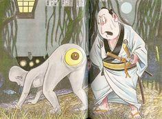 mizuki shigeru