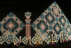 christmas lights Seoul plaza by Carpe Feline, via Flickr
