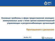 algebra-9-klass-makarichev-mindyuk-neshkov-suvorova-gdz-2005-god