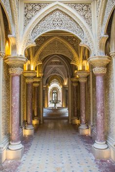 Sintra, Portugal - the dome of the music room