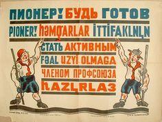 Soviet Azeri poster