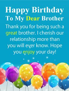 Birthday Wises For Brother Top 100 Brother S Birthday Wishes