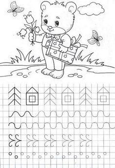 Стена Preschool Workbooks, Preschool Art Activities, Learning Activities, Homework Sheet, Tracing Sheets, Kindergarten Learning, Teaching, Grande Section, Tracing Worksheets