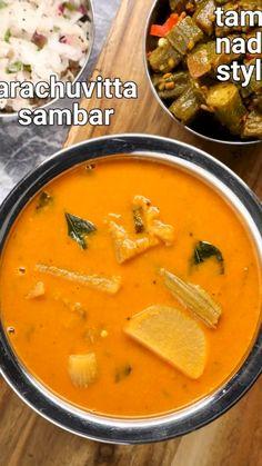 Pakora Recipes, Curry Recipes, Veg Recipes, Cooking Recipes, Kerala Recipes, Sambhar Recipe, Chaat Recipe, Biryani Recipe, Indian Dessert Recipes