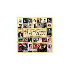 Teresa Teng - Single Collection Box (CD)