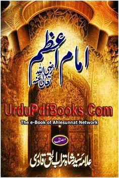 Urdu in owais hazrat pdf qarni
