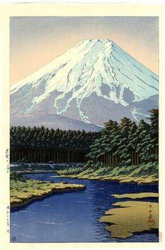 HASUI Japanese Woodblock Print MT Fuji Highland River 1942 | eBay