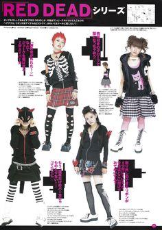 Harajuku Fashion, 90s Fashion, Fashion Outfits, Visual Kei, Vivienne Westwood, Studio Photography Poses, Cyberpunk, Grunge, Japanese Street Fashion