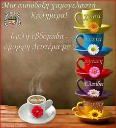 Good Music, Good Morning, Character Design, Children, Tableware, Cards, Anastasia, Avon, Bonjour