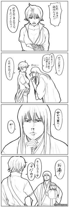 D Gray Man, Kuroko, Me Me Me Anime, Doujinshi, Manga Art, Cartoon, Comics, Funny, Artist