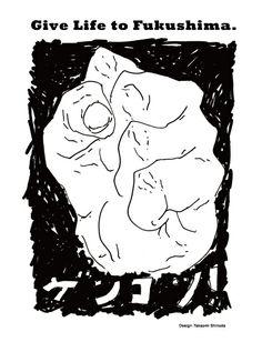 Takaomi Shinoda