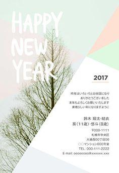 今年のイチオシ新作デザイン|年賀状なら年賀家族2017 <公式>サイト