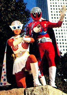 An Eternal Thought in the Mind of Godzilla Hero Tv Show, Superhero Tv Series, Robot Cartoon, Japanese Superheroes, Japanese Costume, Aliens And Ufos, Hero Costumes, Tecno, Retro Futurism